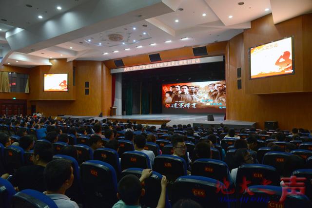 学校举行庆祝中国共产党成立95周年学党史主题党日活动