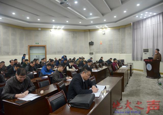 学习十八届六中全会精神暨基层党建专项整改任务布置会召开